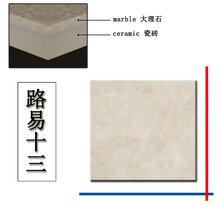 天然大理石复合板地面石材路易十三墙面砖室内石砖拿铁米�u黄图片