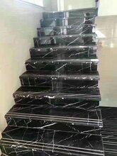 古木纹大理石楼梯板现代黑白灰风格石材装修楼梯定做图片