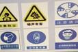 不锈钢警示牌搪瓷提示牌铝塑板指示牌定制各种标识牌