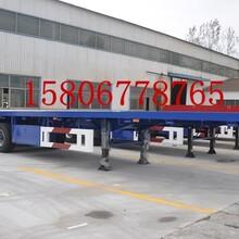 今日供应港口物流快递三轴48英尺30英尺40英尺45英尺骨架式集装箱半挂车价格厂家定做