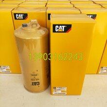 瑞恒濾清器供應CAT卡特彼勒438-5386油水濾芯圖片