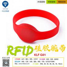 rfid腕带智能腕带腕带产品齐全图片