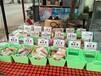 谷尚五谷现磨豆浆料包批发,25种口味任您选择