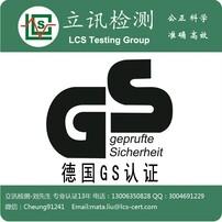 外置电源适配器,SAA证书报告,EMC/C-TICK报告,电源能效GEMS认证图片