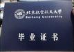 苏州吴中上元教育专业学历提升/捷梯学历/学信网可查