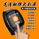益身伴老人GPS定位手表智能居家养老终端设备电子保姆