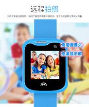 儿童智能手表小孩智能定位电话手表厂家图片