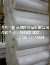 代理销售PC棒,白色聚碳酸酯材料,低价出,实力强