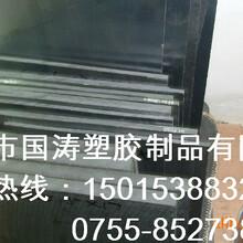 黑色PEI板//代理聚酰亚胺板//德国实力销售//加工切割
