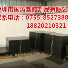 进口黑色PEI板//德国代理销售//加工切割//黑色透明