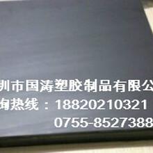 德国进口黑色POM板,赛钢材料,机械加工,