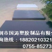 进口白色PC板//德国代理销售//加工切割//黑色透明