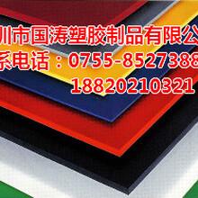 黑色尼龙材料,米黄色PA板,彩色塑胶板,厂家直销