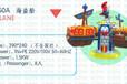供应古堡蜘蛛飞车主题乐园儿童游乐设备广州游乐设备厂家