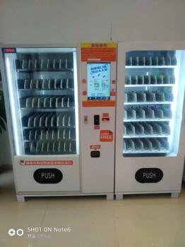浙江供应惠逸捷饮料无人自动售货机制冷自动售货机零食无人自动售货机