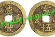昆明哪里可以免费鉴定现金交易古董古钱币的地方