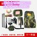 防汛演練使用組合工具包&6-19件套組合工具包現貨