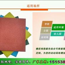 嘉兴橡胶地垫厂家/橡胶地垫生产厂家/厂家直销价格实惠