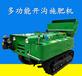 开沟施肥机生产厂家