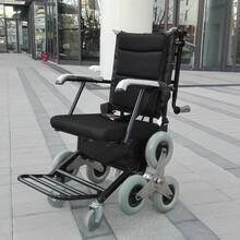 现货销售,电动爬楼轮椅能上下楼轮椅厂家直销8折优惠
