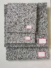 泡沫鋁板600X1200隔音吸音、聲屏障、裝修裝飾新材料廣嘉源圖片