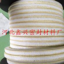 芳纶盘根浸四氟芳纶盘根