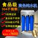 800加仑不锈钢反渗透直饮水机