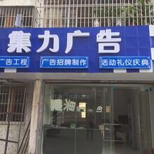 金鼎广告公司