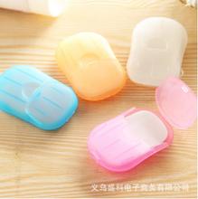 20片装旅行一次性纸香皂片盒装香皂纸便携洗手片小肥皂片迷你肥皂图片