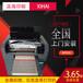濟南金屬標牌銘牌亞克力板工藝品打印機,數碼直噴機廠家直銷