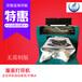 服装印花机个性定制纺织品数码直喷省墨环保厂家直销