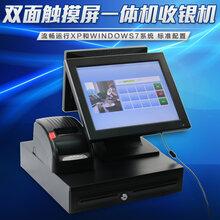 上海商易通525S双屏触摸屏收银机餐饮收款机奶茶店超市POS收银机