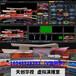 真三维虚拟演播室系统TCHD1200PRO系统的功能特点