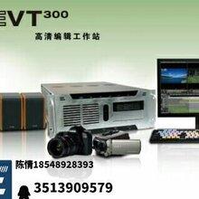 更勝一籌的4K編輯系統傳奇雷鳴EVT700非編系統