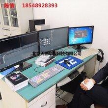高清視頻編輯設備TC-STUDIO100非編系統
