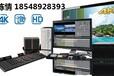 电视台专用4kEDIUS非编系统4k非线性编辑系统