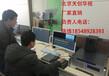 视频编辑非线性编辑系统4K视频编辑高清标清编辑系统