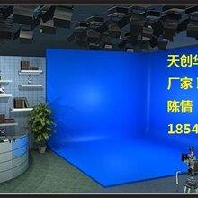 中小型直播间搭建高清多机位网络虚拟演播室蓝箱灯光装修图片