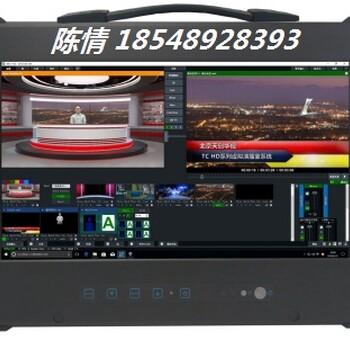 可以编辑的便携式虚拟抠像演播室直播一体机演播室系统