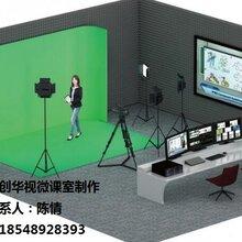 演播室蓝箱虚拟演播室抠像背景蓝箱建设哪家强?图片