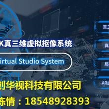 融媒体直播室建设方案4K融媒体直播室虚拟抠像演播室