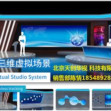 国家主推全媒体融媒体演播室建设4K融媒体虚拟抠像演播室