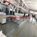 智能馬桶生產線坐便器生產線衛浴組裝生產線