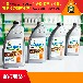 青海车用尿素设备生产厂家