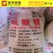 贺州化肥厂直销烟末有机肥,化肥厂