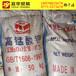 桂林正硝酸钠,桂林区正硝酸钠,化工原料批发