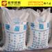 柳州高锰酸钾,柳州区高锰酸钾,化工原料批发