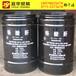 硼砂供贺州沉淀硫酸钡,化工原料