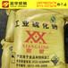 聚乙烯醇供河池氰丙基甲基纤维素,化工原料