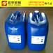 离子交换树脂供玉林保险粉,化工原料